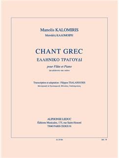Kalomiris: Chant Grec Pour Flute Et Piano Books | Flute