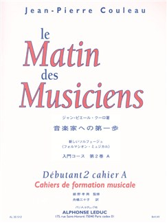 Jean-Pierre Couleau: Le Matin Des Musiciens (A) Books | All Instruments