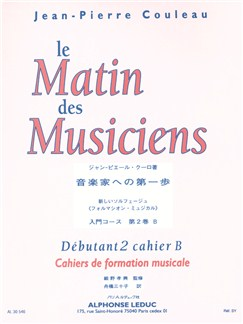 Jean-Pierre Couleau: Le Matin Des Musiciens (B) Books | All Instruments