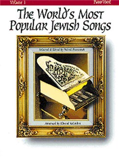 The World's Most Popular Jewish Songs Volume 1 (velvel Pasternak) Books | Piano, Voice & Guitar