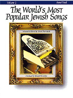 The World's Most Popular Jewish Songs Volume 2 Books | Piano, Vocal & Guitar (with Chord Symbols)
