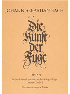 J. S. Bach: Art Of Fugue BWV 1080 - String Quartet (Violin I) Books | String Quartet
