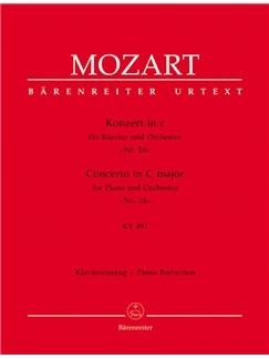 W.A. Mozart: Piano Concerto In C Minor K.491 (Piano Reduction) Books | Orchestra, Piano