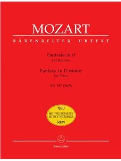 Wolfgang Amadeus Mozart: Fantasie In D-Moll Für Klavier Books   Piano