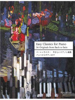 Michael Töpel: Easy Classics For Piano Books | Piano