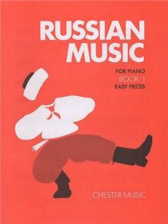 Russian Music For Piano - Book 1 Books | Piano