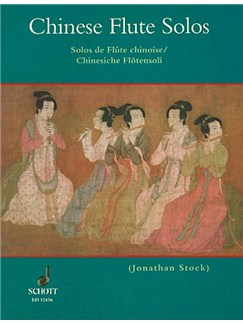 Chinese Flute Solos Books | Flute