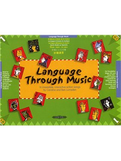 Caroline And Ben Lumsden: Language Through Music - Book One Books and CDs | Children's Voices with Piano Accompaniment