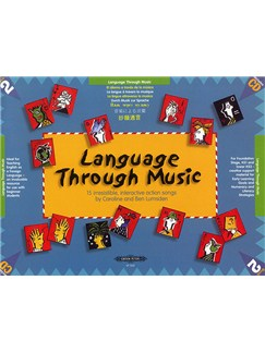 Caroline And Ben Lumsden: Language Through Music - Book Two Books and CDs | Children's Voices with Piano Accompaniment