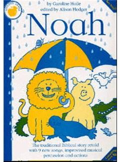 Caroline Hoile: Noah (Teacher's Book) Books | Piano, Vocal & Guitar