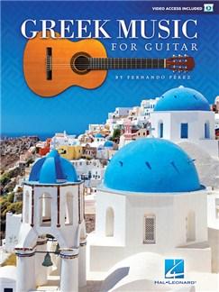 Greek Music For Guitar Books and Digital Audio | Guitar