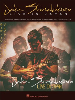 Jake Shimabukuro: Live In Japan Books | Ukulele