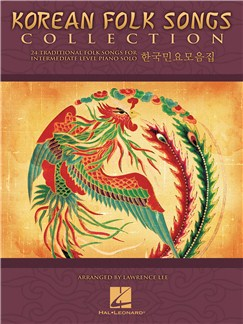 Korean Folk Songs Collection Books | Piano