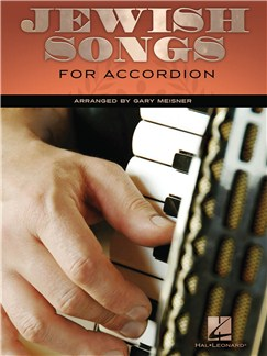 Jewish Songs For Accordion Books | Accordion