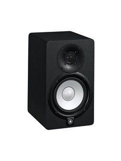 Yamaha: HS5 Active Powered Studio Monitor (Single)  |