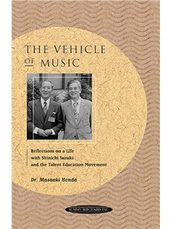The Vehicle Of Music Books |