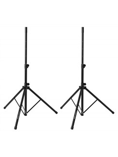 Ultimate Support: JS-TS50-2 Tripod Speaker Stand Pair  |