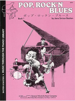 Pop, Rock 'N' Blues Book 1, Level 2 Books | Piano