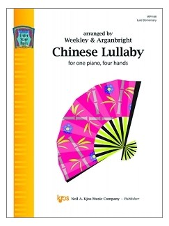 Center Stage Duets: Chinese Lullaby Books | Piano Duet
