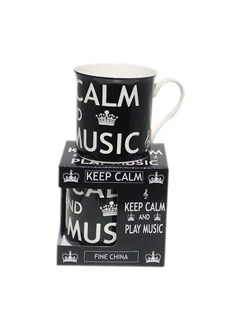 Little Snoring Gifts: Mug - Keep Calm & Play Music (Black)  |