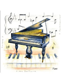 Little Snoring Gifts: Fridge Magnet - Piano  |