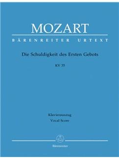 Wolfgang Amadeus Mozart: Die Schuldigkeit Des Ersten Gebots K.35 (Vocal Score) Books | Opera