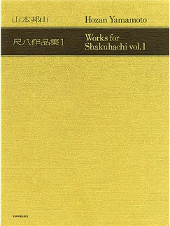 Hozan Yamamoto: Works For Shakuhachi Volume 1 Books   Shakuhachi