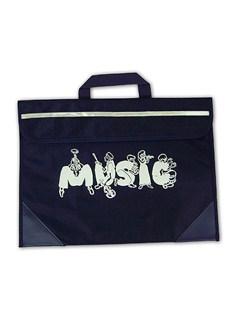 Mapac: Duo Musicians Bag - Navy Blue  |