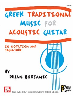 Greek Traditional Music for Acoustic Guitar Books | Guitar, Guitar Tab