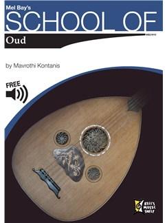 School of Oud Books | Oud