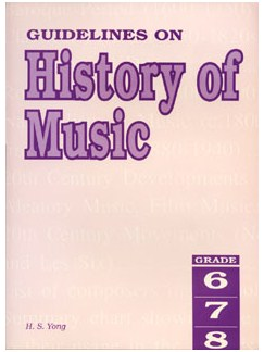 Guidelines On History Of Music Grades 6 To 8 Books |