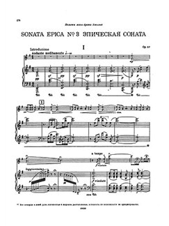 Nikolai Medtner: Sonata Epica Op.57 (Score/Part) Books | Violin, Piano Accompaniment
