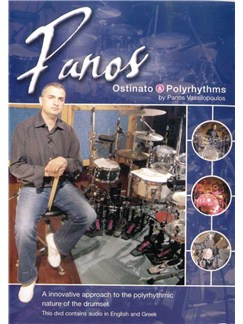 Panos Vassilopoulos: Ostinato And Polyrhythms DVDs / Videos | Drums