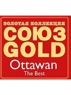 Ottawan: D.I.S.C.O. Digital Sheet Music | Piano, Vocal & Guitar