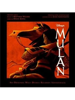 Christina Aguilera: Reflection (From 'Mulan') Digital Sheet Music | Beginner Piano