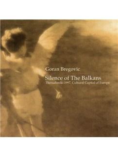 Goran Bregovic: Ederlezi Digital Sheet Music | Melody Line, Lyrics & Chords