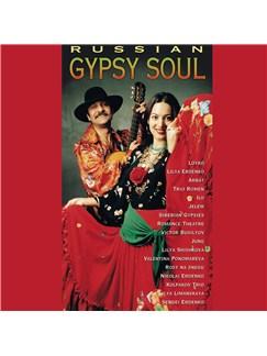 Romance Theater: Ivushki Digital Sheet Music | Melody Line, Lyrics & Chords