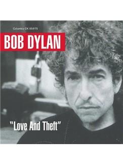 Bob Dylan: Mississippi Digital Sheet Music | Ukulele Lyrics & Chords