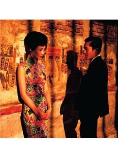 Shigeru Umebayashi: Yumeji's Theme (from 'In The Mood For Love') Digital Sheet Music | Piano
