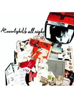 Razorlight: Rip It Up Digital Audio | Drums Backing Track