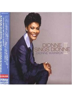 Dionne Warwick: Do You Know The Way To San Jose Digital Sheet Music | Piano, Vocal & Guitar (Right-Hand Melody)