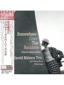 Harold Arlen: Hooray For Love Digitale Noder | Real Book - Melodilinie, tekst og becifring - C-instrumenter