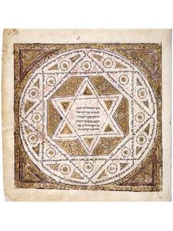 Chaim Tzur: Al Sh'loshah D'varim Digital Sheet Music | Melody Line, Lyrics & Chords
