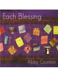 Abby Gostein: Blessed Are We, B'ruchim Haba'im Digital Sheet Music | Piano, Vocal & Guitar (Right-Hand Melody)