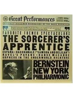 Leonard Bernstein: New York, New York (from On The Town) Partituras Digitales | Piano Fácil