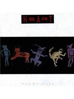 Heart: Alone Digital Sheet Music   Keyboard Transcription