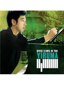 Yiruma: River Flows In You Digital Sheet Music | Easy Piano