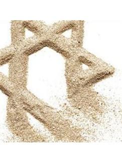 Hebrew Folk Song: Mi Y'malel (Who Can Retell?) (arr. Jill Gallina) Digitale Noten | SAB