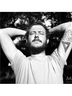 Bon Iver: Skinny Love Digital Sheet Music | Ukulele