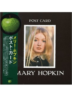 Mary Hopkin: Those Were The Days Partition Digitale | Trombone